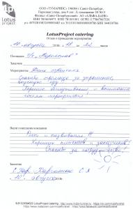10.08 Переяслав