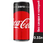 Напиток безалкогольный COCA-COLA без сахара сильногаз. ж_б – 0,33